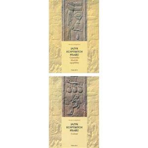 Jazyk egyptských písařů. Gramatika klasické egyptštiny + cvičení /komplet/ - Renata Landgráfová