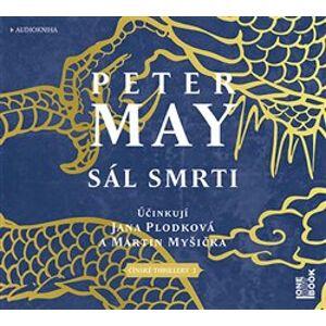 Sál smrti, CD - Peter May