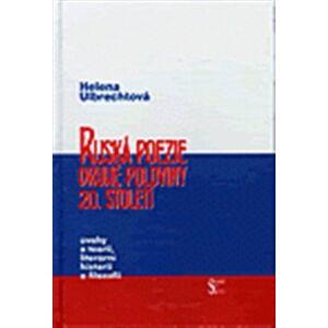 Ruská poezie druhé poloviny 20. století. Úvahy o teorii, literární historii a filozofii - Helena Ulbrechtová