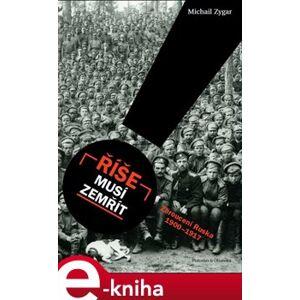 Říše musí zemřít. Zhroucení Ruska 1900–1917 - Michail Zygar